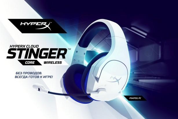 HyperX Cloud Stinger Core Wireless