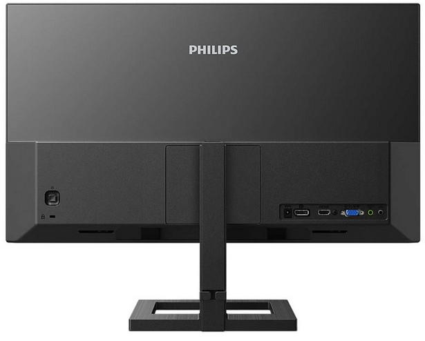 Philips E2