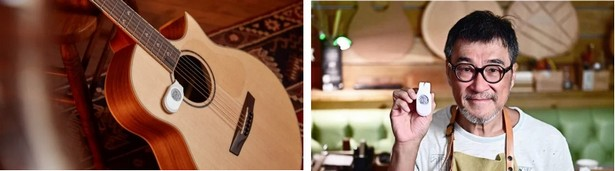 Qingping Li Guitar