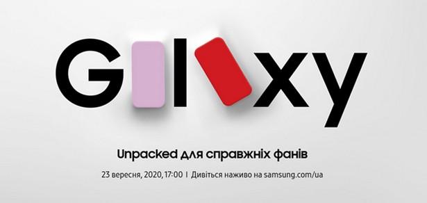 Samsung Galaxy Unpacked 23 sep 2020