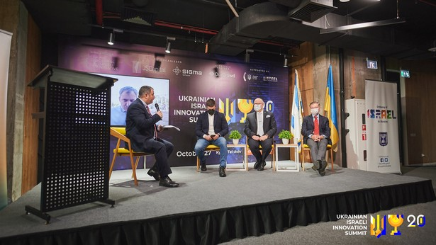 третий Ukrainian Israeli Innovation Summit