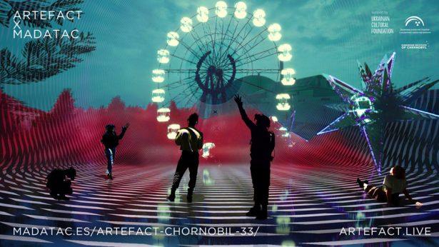 Выставка ARTEFACT: CHOrnobyl