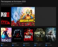 epic games store helloween 2020 sale