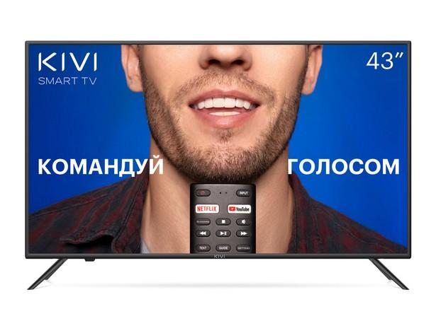 televizor-kivi-710-5
