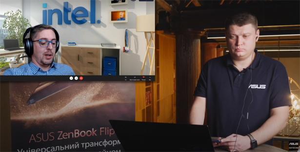 Презентация ноутбуков ASUS с процессорами Intel Core 11gen в Украине