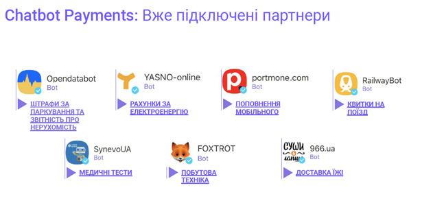 Мобильные платежи в Viber с помощью чат-ботов