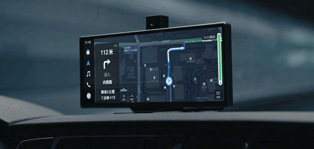 Huawei HiCar Smart Screen