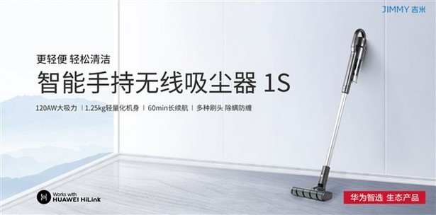 Huawei Smart Select Jimmy Smart 1S