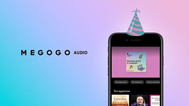 MEGOGO Audio