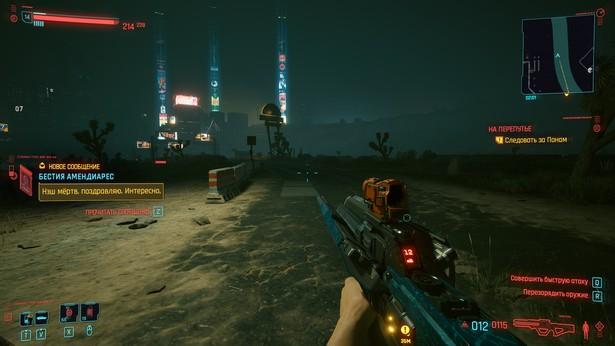 Cyberpunk 2077 2