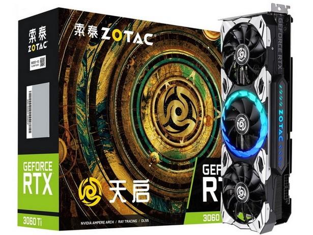 Zotac GeForce RTX 3060 Ti Apocalypse OC