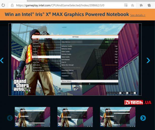 Сайт Intel и игры