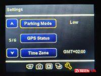 Navitel screen settings