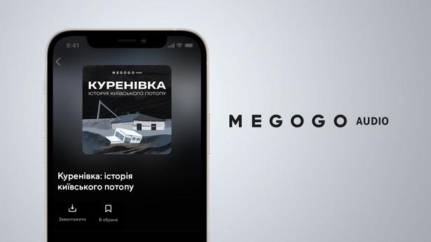 Аудіосеріал_Куренівка_історія київського потопу