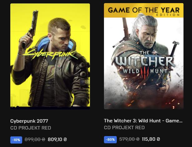 Распродажа в магазине Epic Games