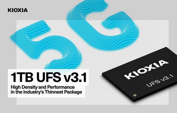 Kioxia Universal Flash Storage 3.1