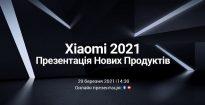 Xiaomi event 2021