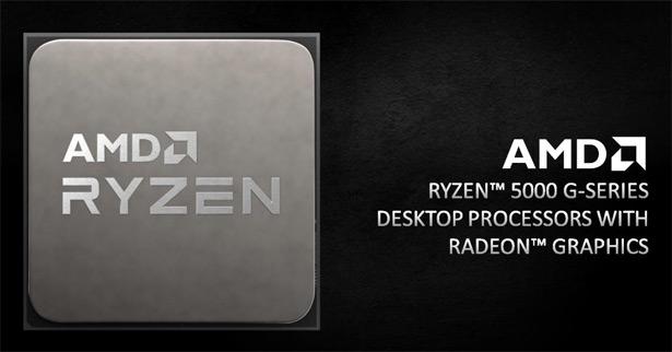 процессоры AMD Ryzen 5000 G со встроенным видео