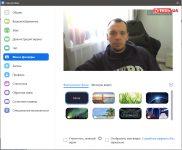 ASUS Webcam C3 picture
