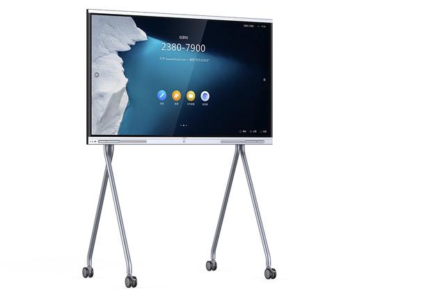 Huawei IdeaHub Board Pro