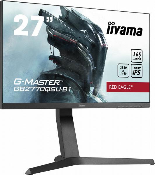 iiyama G-Masters Red Eagle GB2770QSU-B1