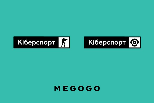 Megogo cybersport channels cs dota2