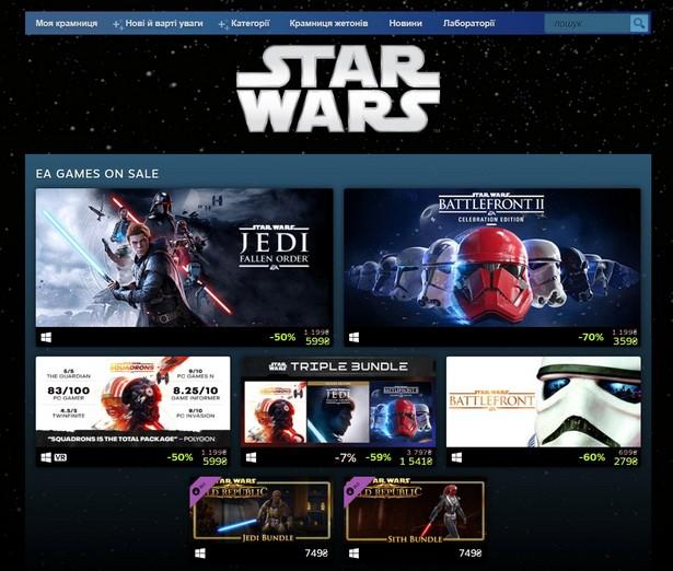 steam sale 29 apr 2021 star wars