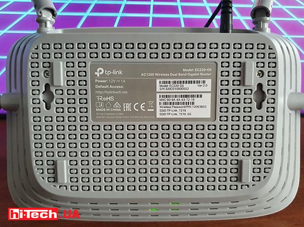 TP-Link EC220-G5