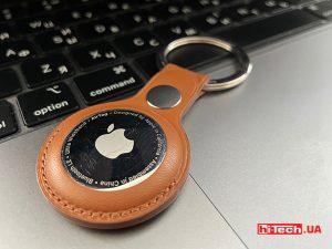 Apple исключила возможность слежки с помощью AirTag обновлением прошивки