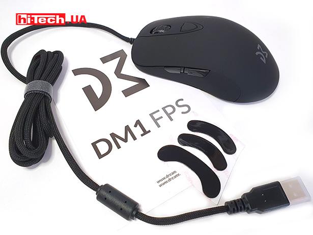 Dream Machines DM1 FPS