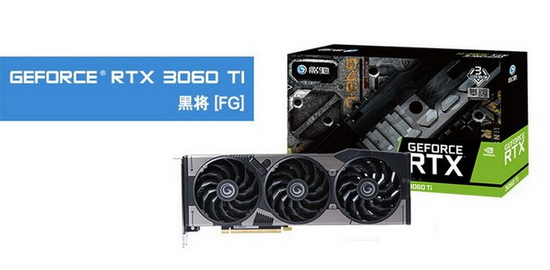 Galax GeForce RTX 3060 Ti FG