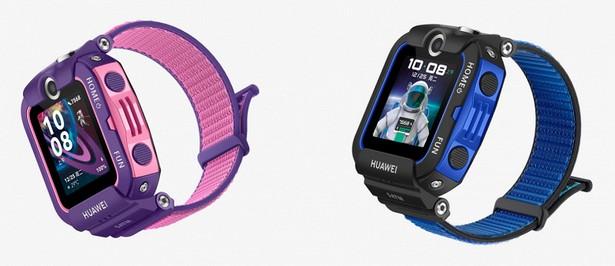 Huawei Children's Watch 4X New Shinning Edition