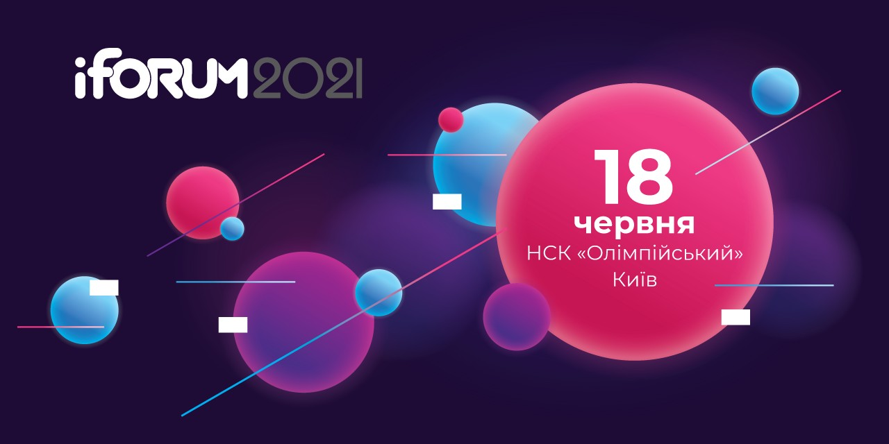 iforum 2021