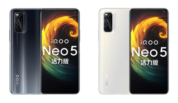 iQOO Neo 5 Vitality Edition