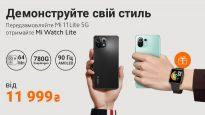 Mi11 Lite 5G ua promo