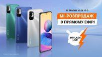Redmi Note 10 5G in ua