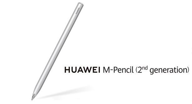 Huawei M-Pencil второго поколения