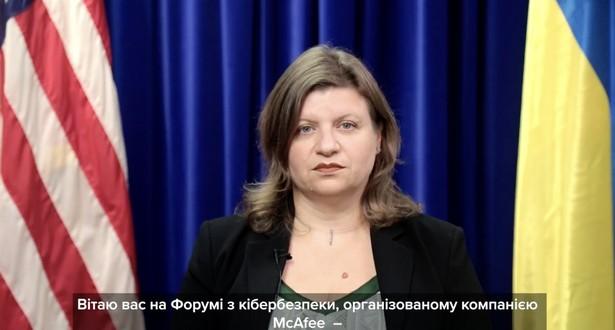 Ілона Штром_Senior Commercial Officer_Американська Комерційна Служба, Посольство США в Україні
