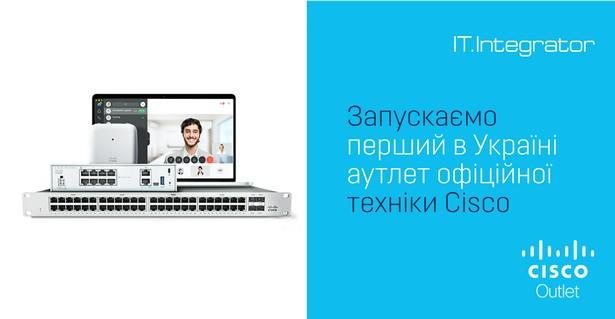 ITIntegrator_Outlet_Cisco