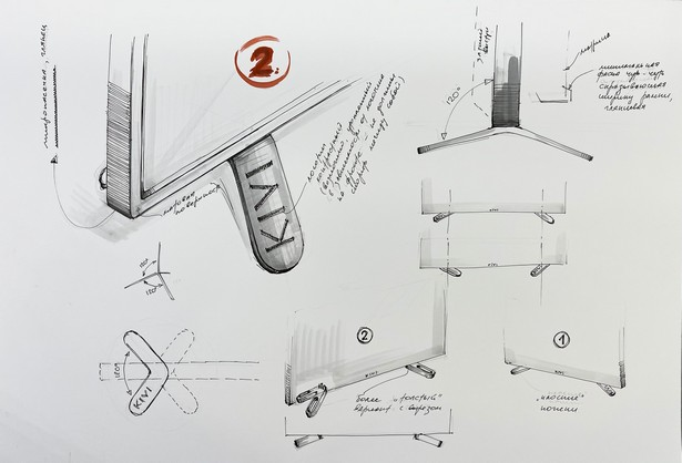 kivi design