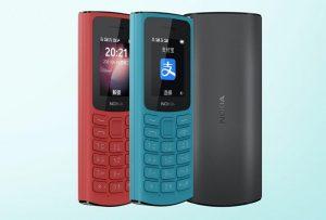 Представлен первый кнопочный телефон с поддержкой Alipay  Nokia 105 4G