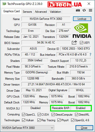 Проверка Resizable Bar в приложении GPU-Z