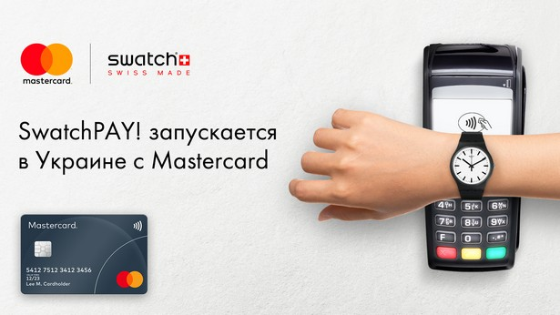 RU_SwatchPAY! launch - Mastercard