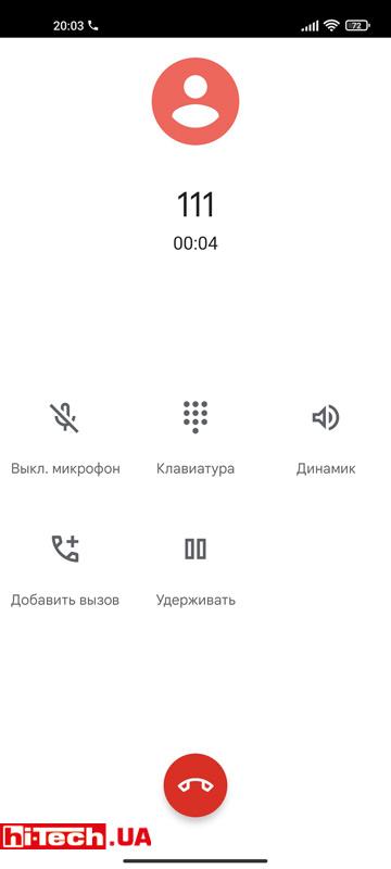 Нет записи звонков