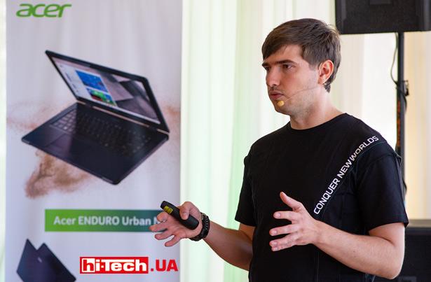 Презентация ноутбуков Acer в Украине
