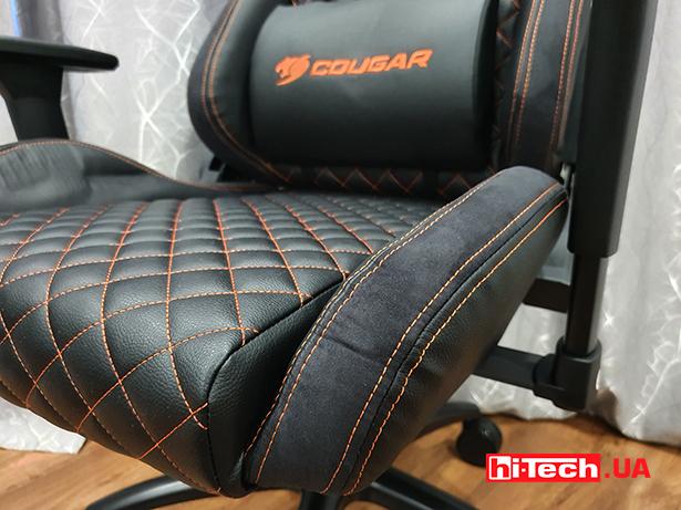 Cougar Armor Pro Black