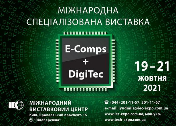 E-Comps_210х148_2021_ukr