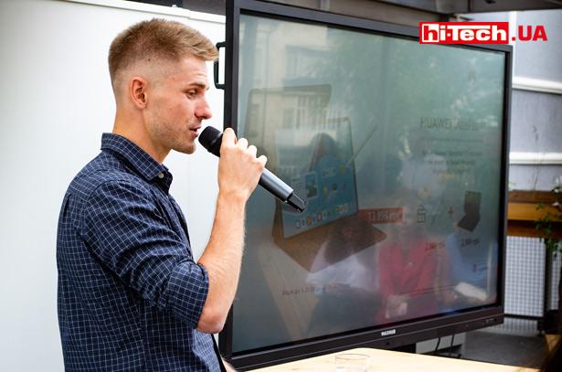 Презентация новых устройств Huawei в Украине
