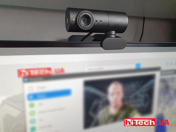 Vidlok Business Webcam 91