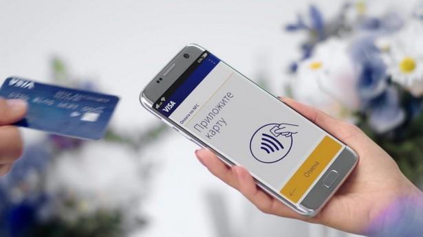 Visa Tap to Phone